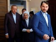 انتقادات لاذعة لأردوغان وصهره بسبب تراجع الليرة التركية