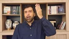 Qatari sociologist blames Beirut explosion on blasphemy, plastic surgery, homosexuals