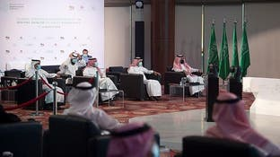 انطلاق قمة الرياض العالمية للصحة الرقمية افتراضياً