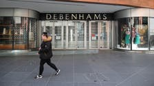 Online fashion retailer Boohoo to buy Debenhams brand: FT