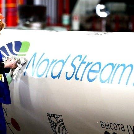 """هل يحل """"نورد ستريم 2"""" المثير للجدل أزمة الغاز في أوروبا؟"""