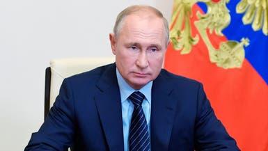 بوتين: لا أتوقع أي تبدل في العلاقات مع أميركا في عهد بايدن