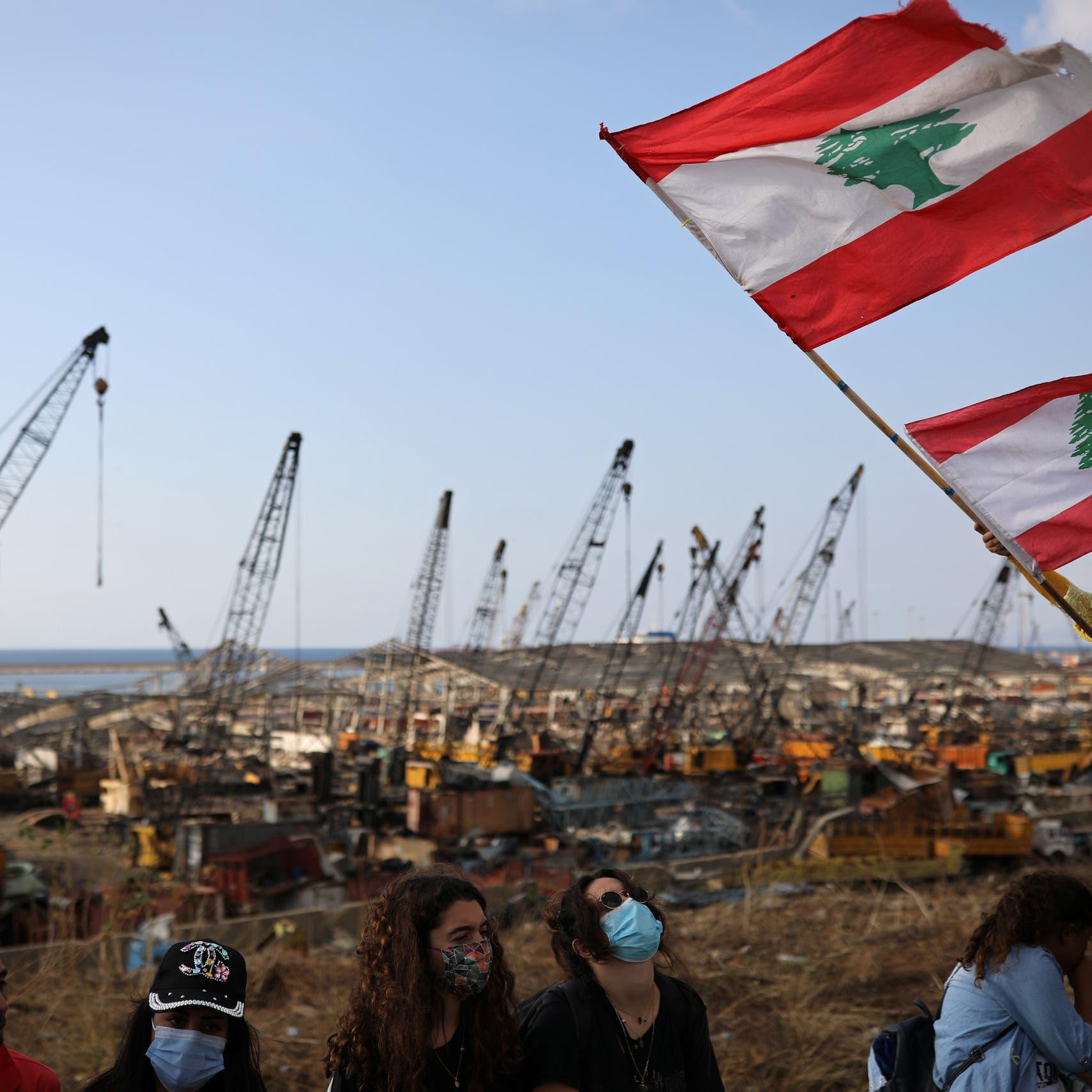 وزراء مالية مجموعة السبع بحثوا تقديم الدعم للبنانيين