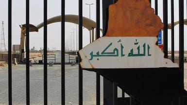العراق ينفي وقوع هجوم قرب معبر حدودي مع الكويت