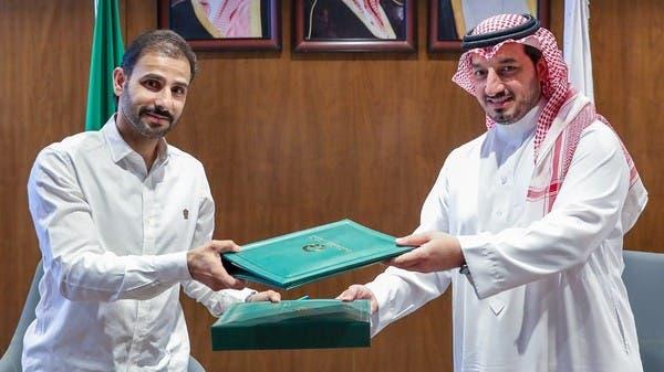 الاتحاد السعودي يمدد عقد سعد الشهري 4 أعوام