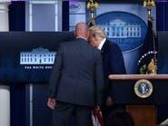 إطلاق نار بمحيط البيت الأبيض يقطع مؤتمر ترمب الصحفي
