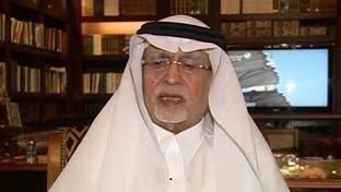 نشرة الرابعة   وزير وسفير سعودي سابق: رئاسة عون طريق حزب الله لتدمير لبنان