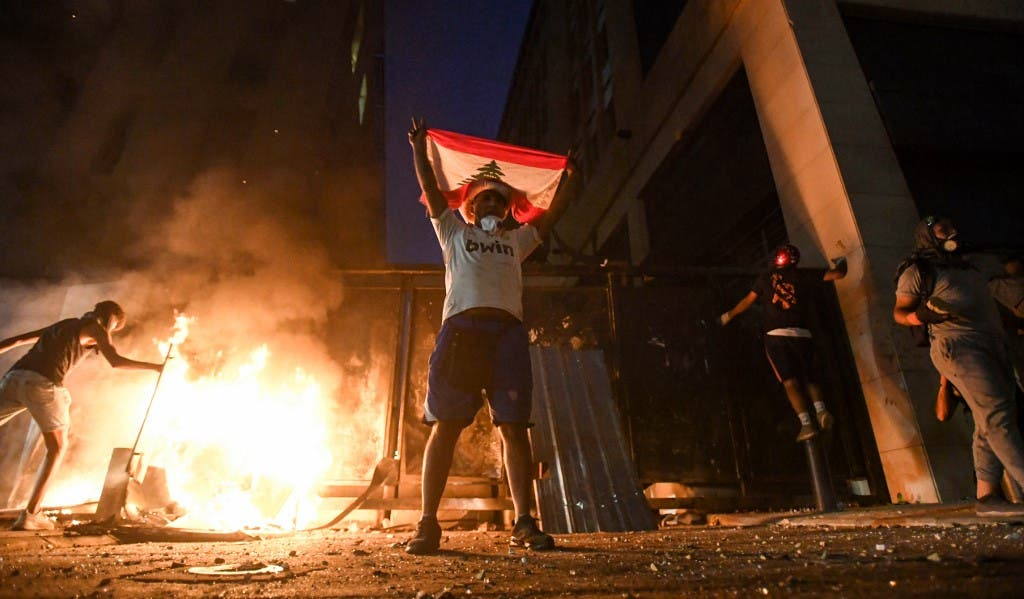 من تظاهرات 11 أغسطس 2020 بيروت