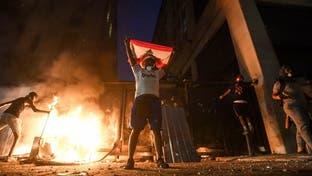 لبنانيون يطالبون برحيل عون وبري.. وسقوط 42 جريحاً