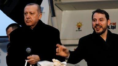 زعماء المعارضة في تركيا يفتحون النار على أردوغان وصهره