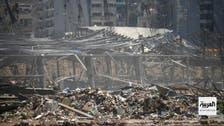 محللون: 20% إلى 30% من أضرار انفجار بيروت مؤمنة فقط