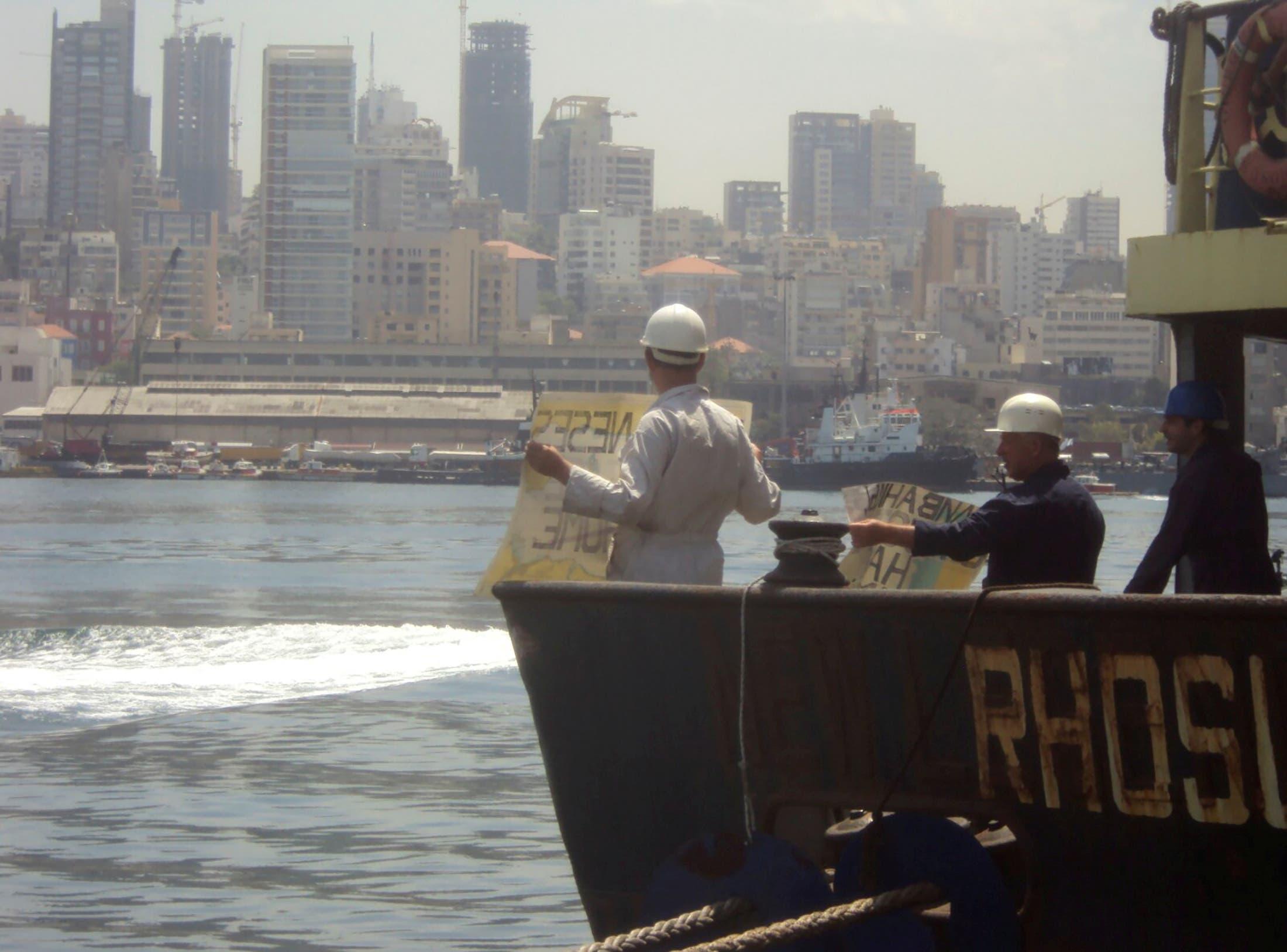 القبطان بوريس بروكوشيف وأفراد من طاقم سفينة روسوس يطالبون بالإفراج عنهم عندما كانوا معتقلين قبل سنوات في مرفأ بيروت