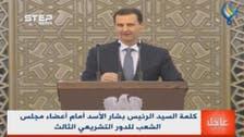 شامی صدر بشارالاسد کا پارلیمان میں تقریر کے دوران فشارِخون گرگیا!