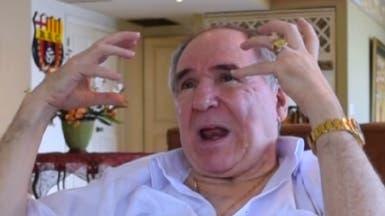 اعتقال الرئيس اللبناني الأسبق للإكوادور الملقب بالمجنون