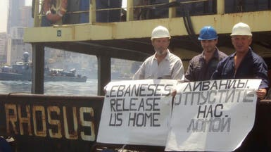 وثائق ووقائع مريبة.. ثغرات عن شحنة الموت التي فجرت بيروت