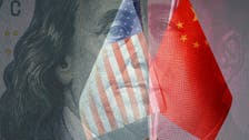 صحيفة أميركية: الصين تجرأت بسبب استجداء إدارة بايدن نظام إيران