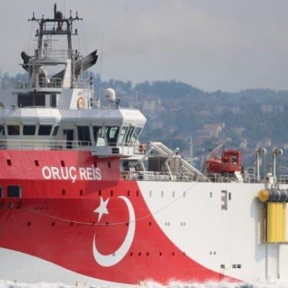 تركيا تتحدى وتعلن توسيع عمليات استكشاف الغاز في المتوسط