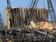 خبراء أمميون يطالبون بتحقيق دولي مستقل في انفجار بيروت