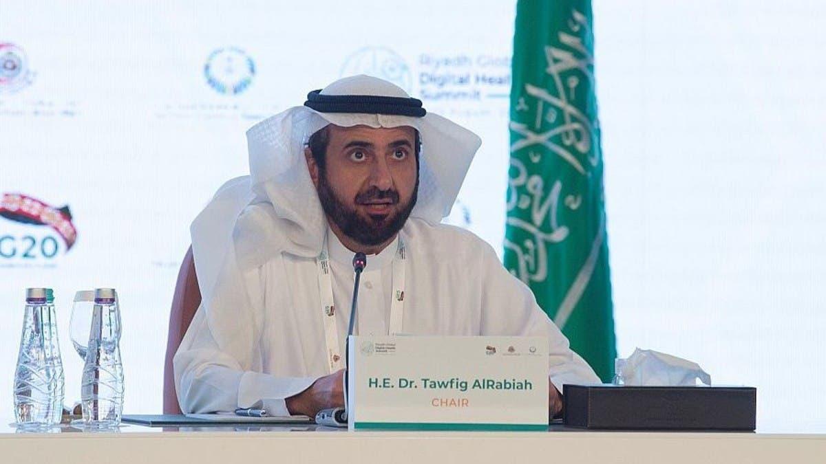بعد تلقي ولي العهد السعودي اللقاح..التسجيل يرتفع 5 أضعاف