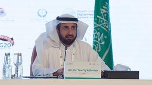 الربيعة: السعودية وضعت مواجهة الأوبئة أولوية رئيسية في G20