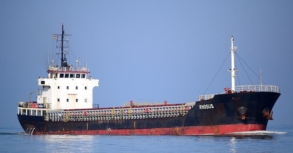 السفينة كانت تحمل نيترات الأمونيوم
