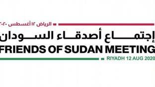 السعودية: ندعم السودان دعما كاملا ليعود إلى ريادته