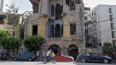 غضب وحزن وشعور بالذنب.. انفجار المرفأ صعق اللبنانيين