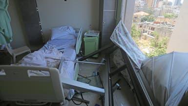 الصحة العالمية: انفجار بيروت عطّل 50% من المنشآت الصحية
