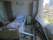 الصحة العالمية: 50% من المرافق الصحية في بيروت تعطّلت