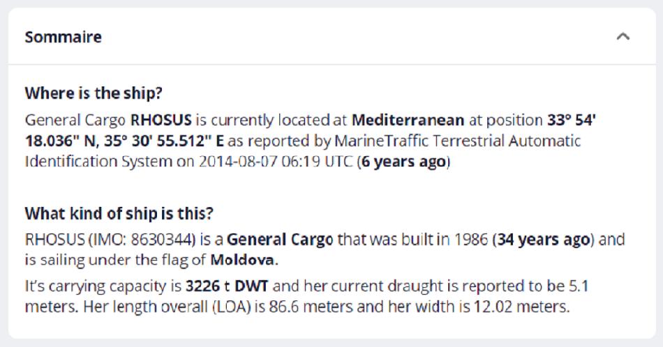 تفاصيل موقع السفينة الراسية قرب مرفأ بيروت منذ  سنوات