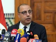 حكومة بعيداً عن الأحزاب في تونس.. ما موقف النواب؟