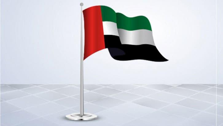 الإمارات: قطع العلاقة مع قطر نابع من مواصلة دعمها للإرهاب