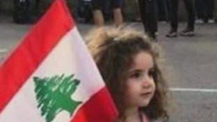 أطفال وآباء وأمهات.. مشاهد مؤلمة تختصر جرح بيروت