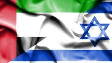 اسرائیل اور متحدہ عرب امارات کے درمیان امریکا کی ثالثی میں تاریخی امن معاہدہ