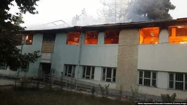 افراد ناشناس یک مکتب را در تخار افغانستان آتش زدند