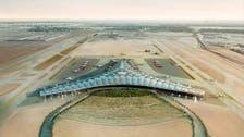 الكويت تغرم 8 شركات طيران ومكاتب سياحية لمخالفتها القوانين