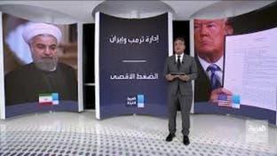 لماذا يفضل النظام الإيراني فوز بايدن وخسارة ترمب؟