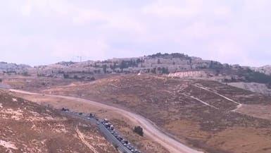 إسرائيل صادرت 6 آلاف دونم من أراضي الفلسطينيين منذ بداية العام