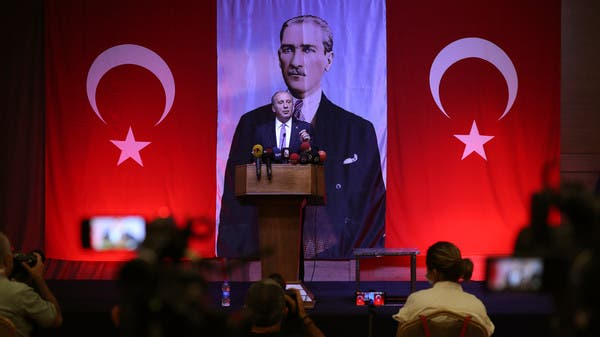 """""""الحراك الوطني في 1000 يوم"""".. حزب سياسي جديد في تركيا"""