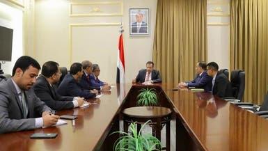 اتفاق الرياض.. انطلاق مشاورات تشكيل حكومة يمنية جديدة