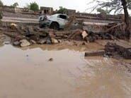 اليمن.. السيول تجرف معسكراً حوثياً بالحديدة