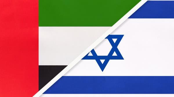 """اتفاق إماراتي إسرائيلي """"تاريخي"""" برعاية ترمب"""