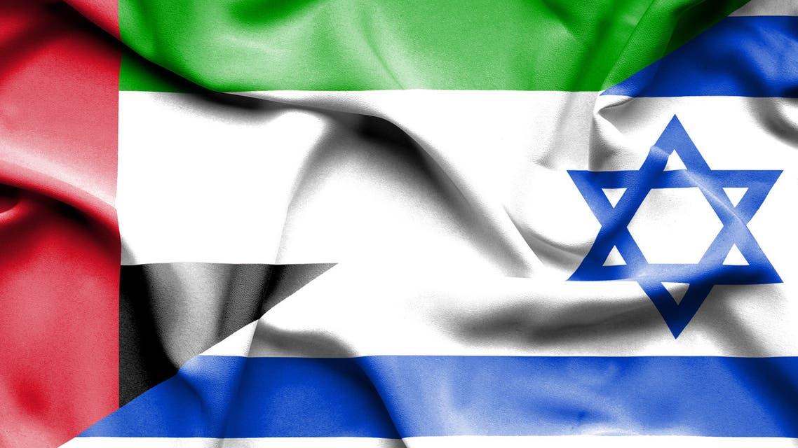 Waving flag of Israel and United Arab Emirates stock illustration
