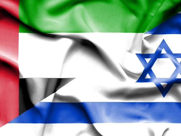 اتفاق سلام تاريخي بين الإمارات وإسرائيل برعاية أميركية