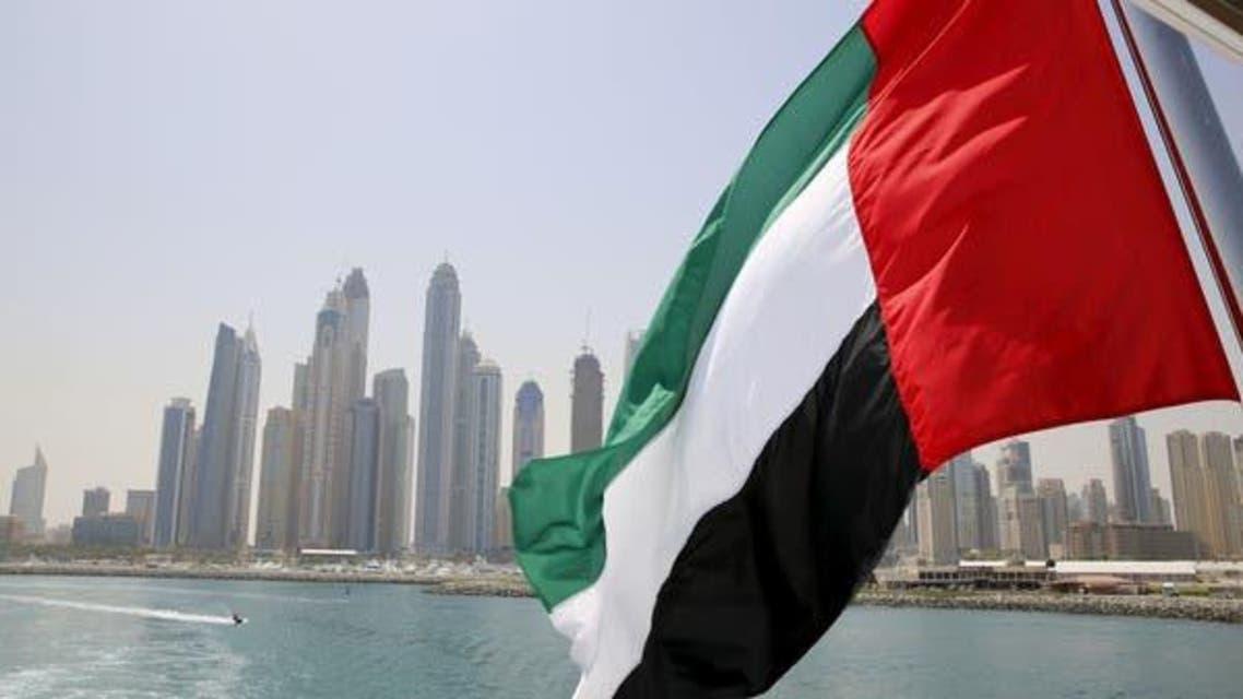 UAE Flag Dubai