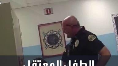فيديو عمره عامان يوثق اعتقال ضابط من فلوريدا لطفل في الثامنة من عمره