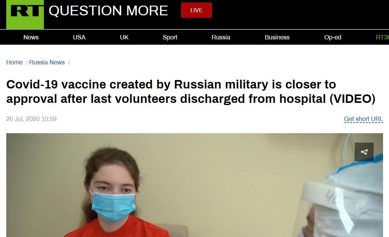 خبر روسيا اليوم