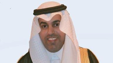 البرلمان العربي يشيد بدعم السعودية للسلام والتنمية بالسودان
