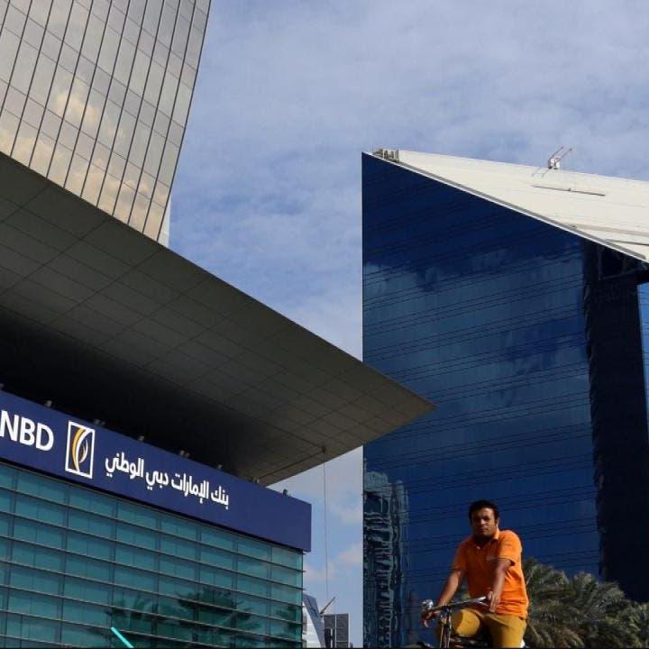 "ENBD يجري محادثات أولية للاستحواذ على ""بلوم بنك"" مصر"