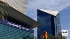 توقيع اتفاقية بين بنك إسرائيلي وبنكين إماراتيين